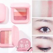 Second and half box juvenile Eyeshadow makeup disc spring peach pumpkin wine red earth color makeup matte pearl disc