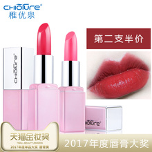 Ju You Quan lipstick matte lipstick lasting moisturizing waterproof is not easy to decolorize bean sand color aunt students