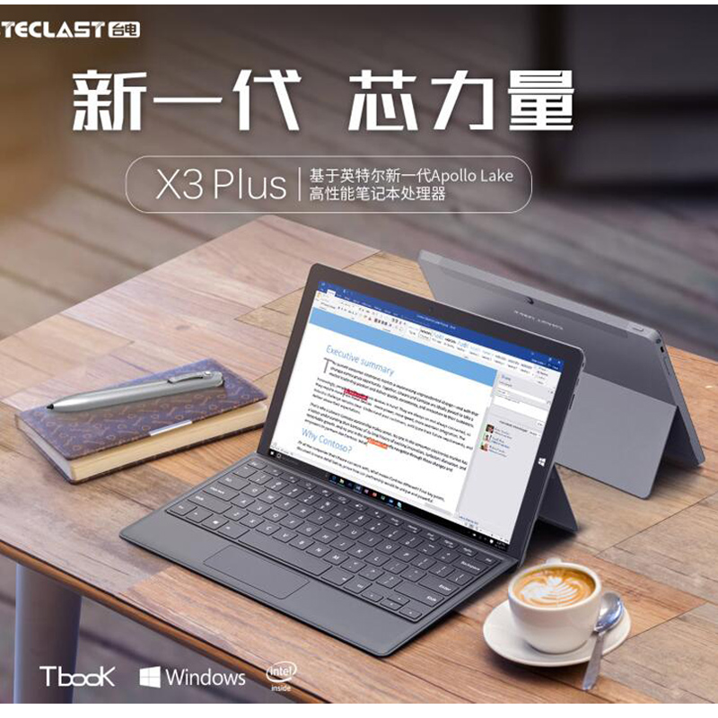Teclast/, X3, Plus, two in one tablet PC, Win10 11.6 inches, 6G memory spot
