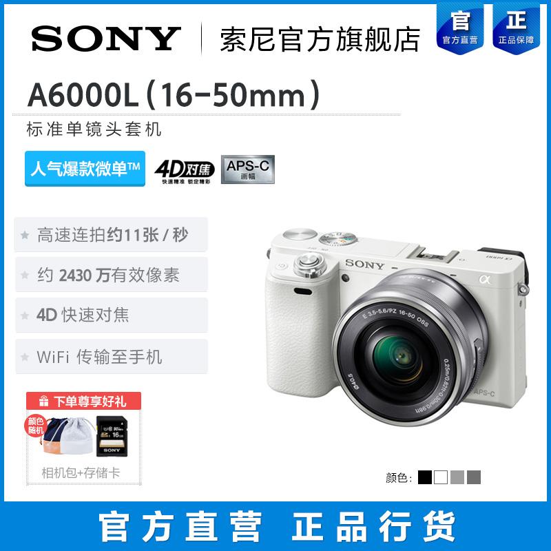 Купить Цифровые фотокамеры в Китае, в интернет магазине таобао на русском языке