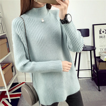 Thick sweater for fall winter head womens sweaters plus size ladies fat mm flashes half Turtleneck 200 kg jacket top