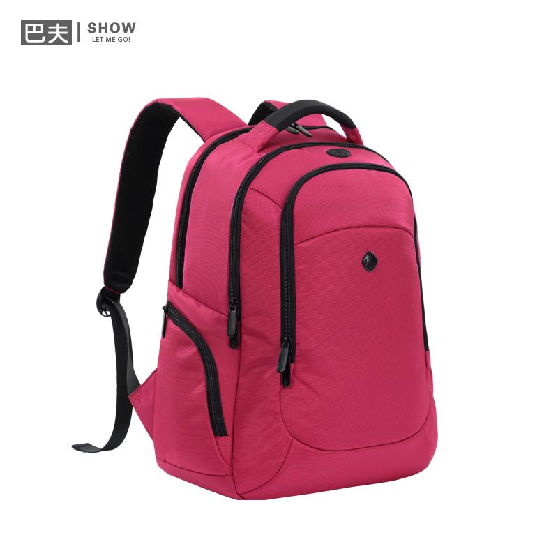 巴夫旅行商务休闲笔记本电脑双肩包宽肩带防水减震尼龙大容量