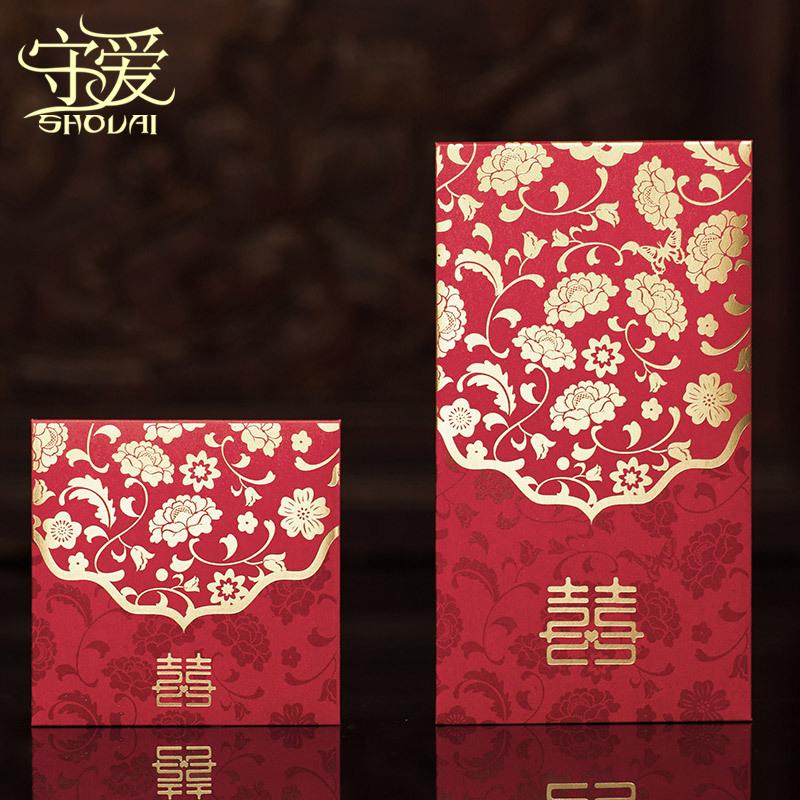 婚庆红包袋创意结婚高档中国风结婚婚礼红包福喜字大小千元利是封