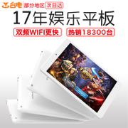 Teclast/ P89H tablet computer Android HD smart ultra-thin WIFI inch 8 game pad