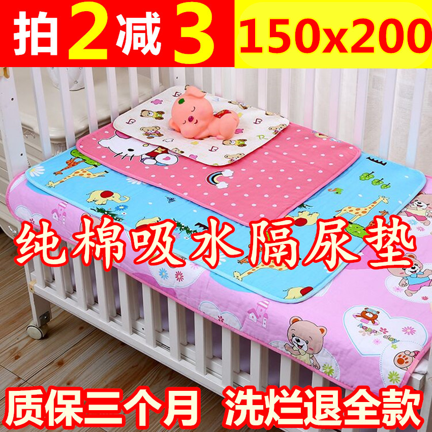 Baby mattress, large cotton waterproof, breathable, washable 1*2 meters, newborns, children, urine pad pad, mail