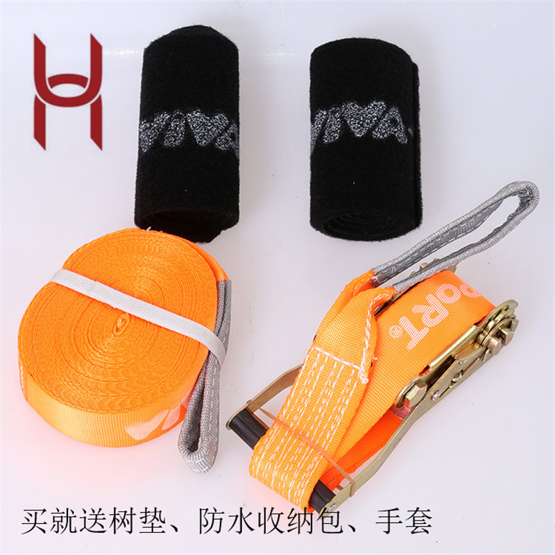 The explosion at go flat rope slackline SLACKLINE outdoor extreme sports challenge fashion Fashion shipping