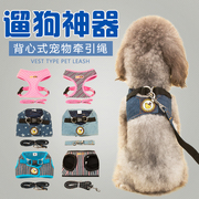 Vest type traction rope medium small dog dog harness Pomeranian dog leash dog Bichon Tactic rope supplies