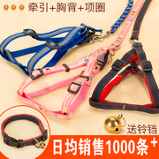 Small dogs, traction ropes, small dogs, medium cats, big walking dogs, ropes, Teddy dogs, chains, collars, pet supplies
