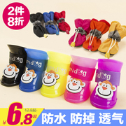 The little dog shoes autumn Teddy Pomeranian VIP soft bottom foot sleeve dog Bichon boots waterproof shoes and a pet