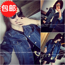 2017 spring summer new Korean female slim slim jacket worn all-match personality