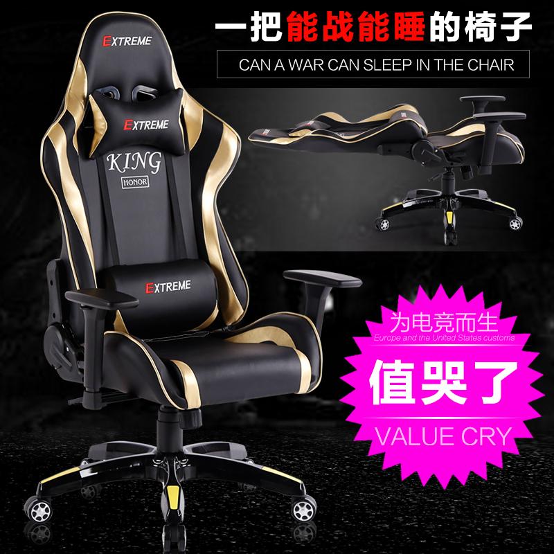Купить Офисная мебель в Китае, в интернет магазине таобао на русском языке