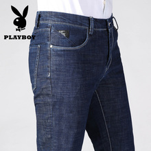 Playboy jeans men loose thin section straight pants Summer 2018 new slim original stretch pants