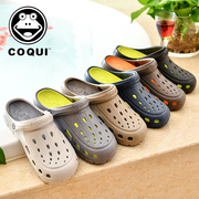 Cool Fun Beach Slippers men summer anti-slip Baotou slippers soft bottom trend indoor cool tow couple hole shoes men and women