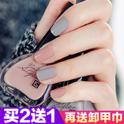 No nail polish nude durable not easy to fade red bean color Manicure Korea waterproof quick drying color can not peel the pumpkin