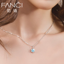 18K White Gold Clavicle Simple Couple Necklace Topaz Pendant Jewelry Sen Female birthday gift Girlfriend