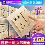 Champagne gold wire switch socket panel household type 86 wall opened with five hole socket USB 16A air conditioning