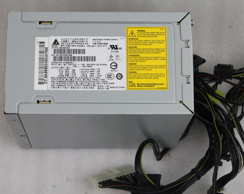 HP XW6400 original power supply, DPS - 575 - ab, 405349-001412, 848-405349