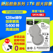 The 2.5 inch 1T Seagate/ Seagate ST1000LM048 1TB notebook hard disk 128M 7MMPS4