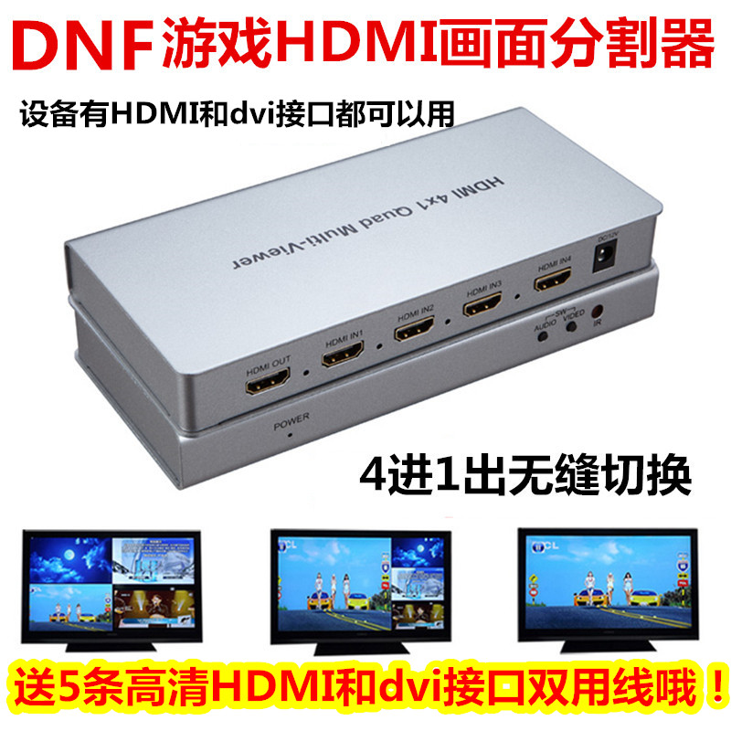 cheap Purchase china agnet HDMI high-definition 4 input and 1 output