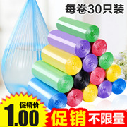 A large hotel at home off type disposable bag kitchen garbage bag thick black plastic bag of environmental protection