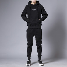Sweater suit male cashmere Hoodie plus thickened winter clothes in autumn and winter leisure sports 2017 new trend of Korean
