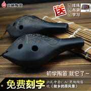 Special offer shipping Teana Ocarina Alto C 6 AC six hole pottery Ocarina free lettering for beginners