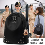 Backpack female Korean rivet nylon Oxford all-match Backpack School Bag with leather casual tide wind