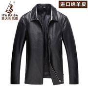 Haining sheep leather leather leather men's lapel jacket short jacket middle aged down jackets plus cotton warm coat