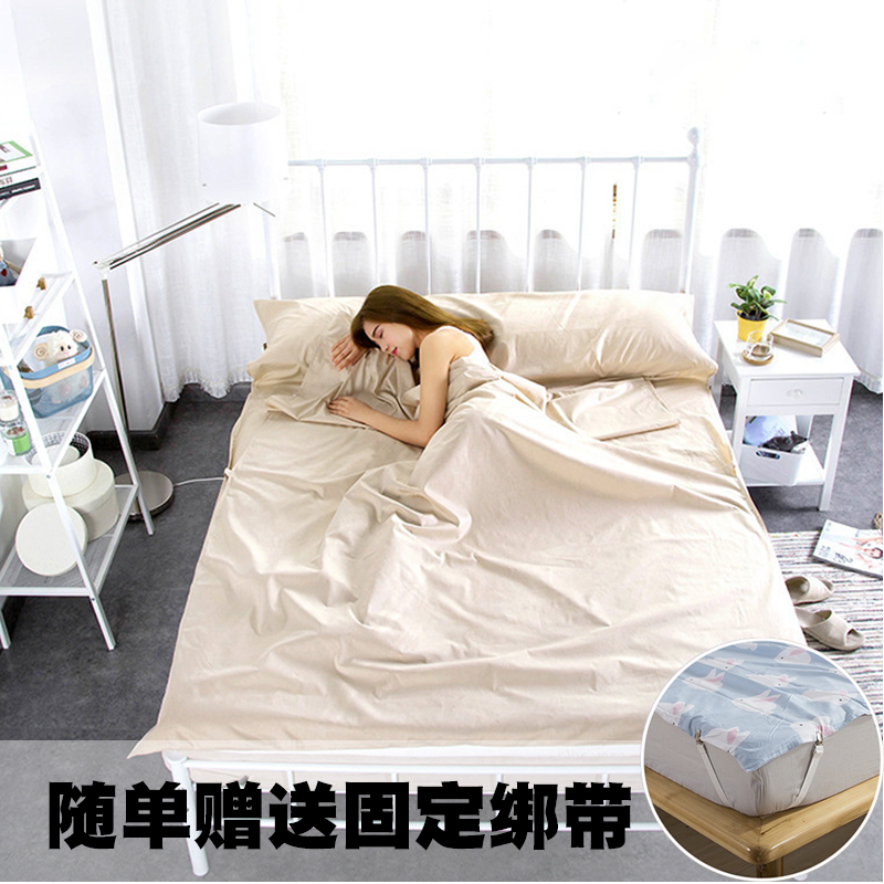 Travel portable cotton across the dirty sleeping bag solid color hotel  health adult single non-disposable lightweight breathable