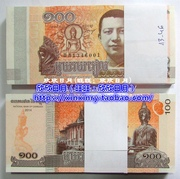 Cambodia 100 Riels banknotes 100 pieces of the original knife foreign currency notes coins foreign currency collection