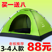 Single 3-4 double takin outdoor tent camping camping fishing beach tourism barbecue manufacturers