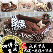 The detachable Tactic kennel pet cat nest golden retriever dog mat small medium and large dog dog supplies in winter