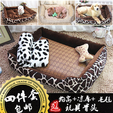 Doghouse Washable Summer Teddy Pet Cat Bed Golden Retriever Dog Mattress Small Large Dogs Dog Supplies Four Seasons