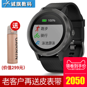Garmin Jiaming vivoactive3 smart photoelectric heart rate GPS waterproof touch sports watch