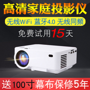 Mobile phone WiFi Android wireless mini projector home office small Apple Mini Home Theater HD 1080
