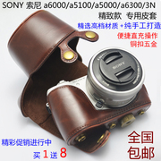SONY a6000 a6300 ILCE-a6000L a5000 a5100 micro single camera bag special holster