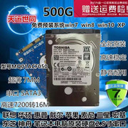 New Toshiba 500G notebook hard drive 7200 500GB disk SATA3 7MM 2.5 inch disk