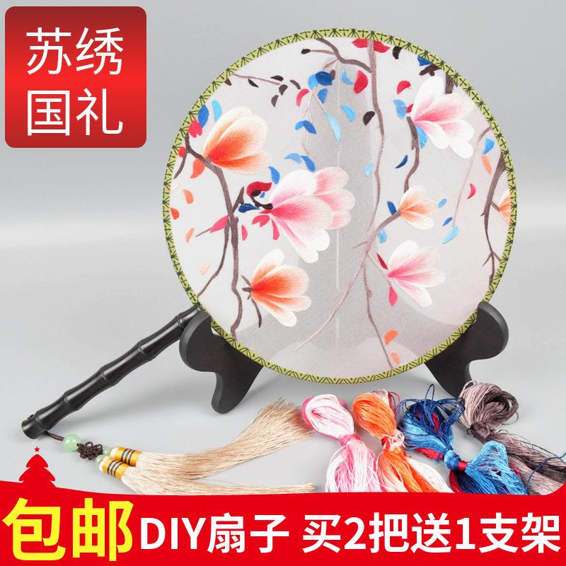 Купить Вышивки в Китае, в интернет магазине таобао на русском языке