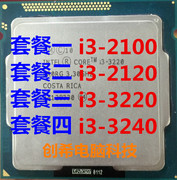 Intel core I3 3220 pieces of CPU dual core 3.3G 115522 nano I3 3240 official version
