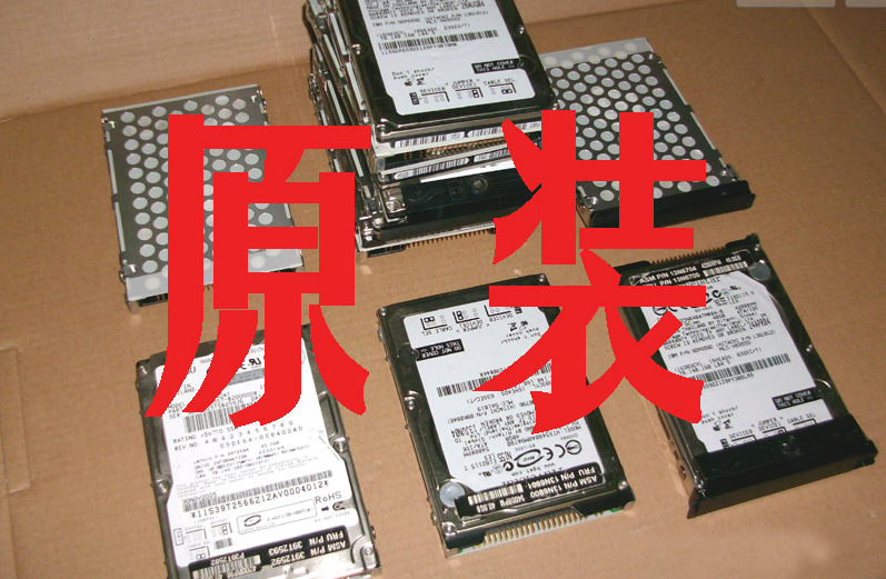 IBM T43 T42 T41 T40 60G R51 R52 40g notebook and hard drive 80g
