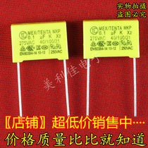 X2 safety 0.1UF 104K 100NF capacitor 275VAC pitch: 15MM