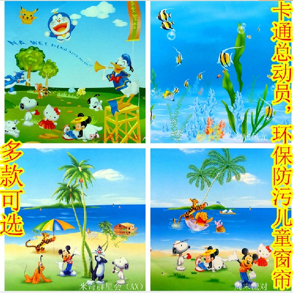 Shutter full HD cartoon goat designs children's room curtains-toxic environmentally friendly sun shading and insulation