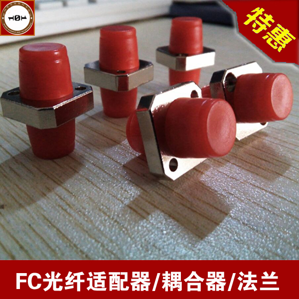 FC FC-FC fiber optic adapter round head flange coupling d round head flange specials hot