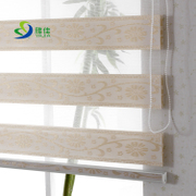 Akai shutter soft curtain shutter curtain double jacquard shade bathroom waterproof finished bedroom can punch