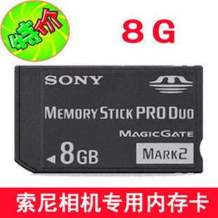 Купить Memory Stick Pro Duo в Китае, в интернет магазине таобао на русском языке