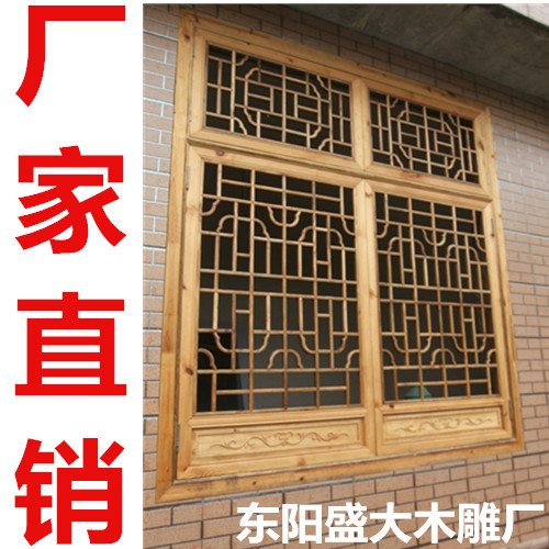 Купить Товары народного исскуства в Китае, в интернет магазине таобао на русском языке