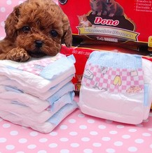 Genuine DONO physiological pants female dog diapers dog pants disposable menstrual Physiology pants diapers
