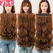 Long curly hair piece wig wig piece a piece of big wave type female long hair wig seamless contact receiving