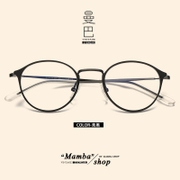 Korean version of the retro round metal eyeglass frame fine arts Harajuku rims mirror can be fitted with glasses for men and women