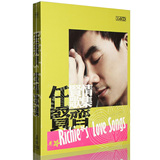 Genuine Richie Jen Albums Love Songs Collection Classic Pop Mandarin Collection Collection Car CD Discs Discography